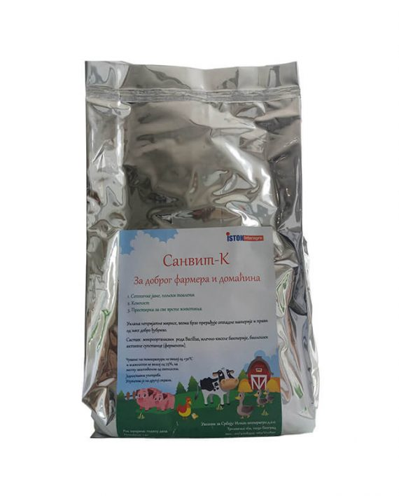 Sanvit-K – preparat za septicke jame, kompost, prostirka za zivotinje