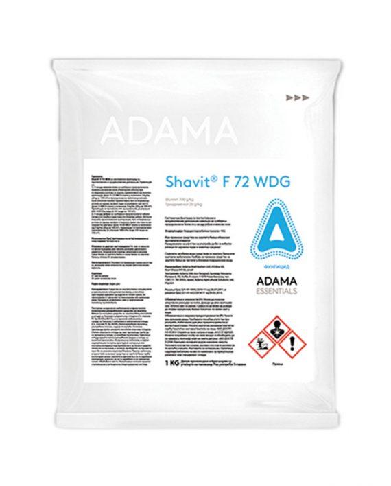 Shavit® F 72 WDG Fungicid