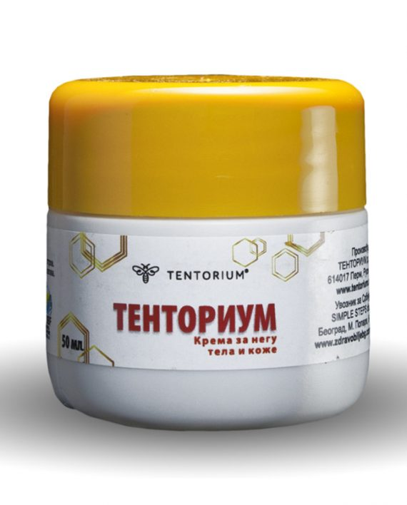 Tentorium- univerzalna ruska krema protiv bolova 50g